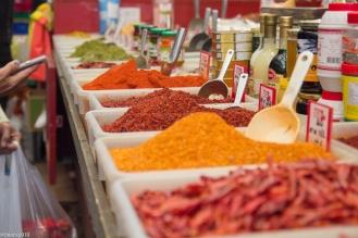 Spices of Jerusalem